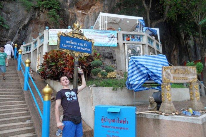tiger-cave-temple-steps